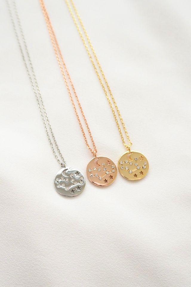 Sagittarius 'The Archer' Necklace