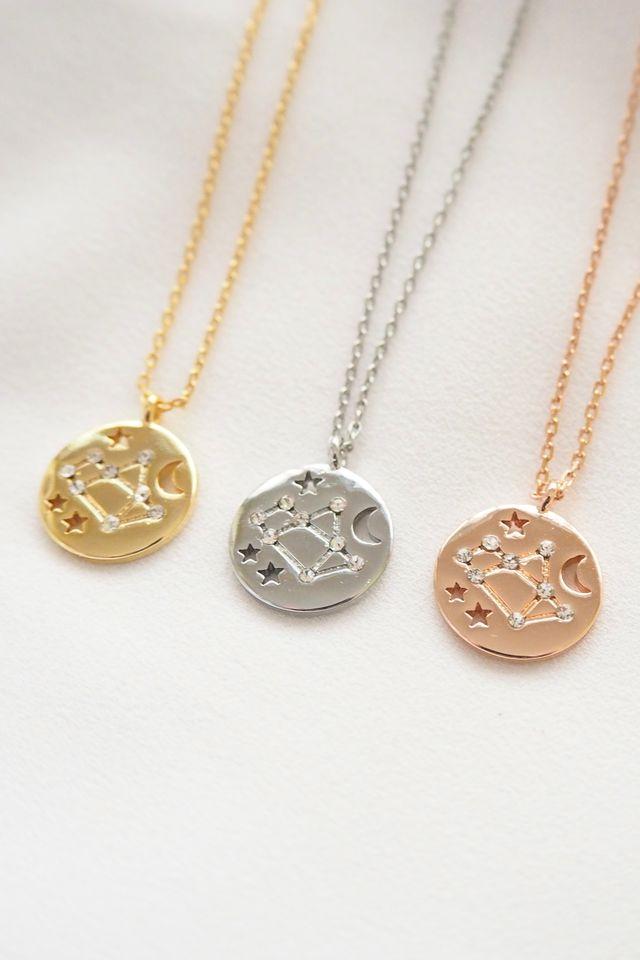 Sagittarius 'The Teapot' Necklace