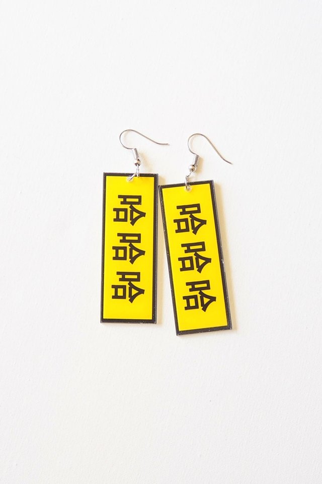 HaHaHa Earrings